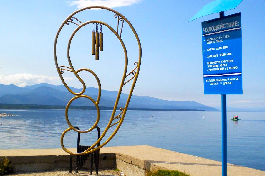 Автоматические промышленные ворота в Байкальске